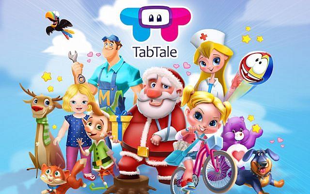 La famille de personnages TabTale