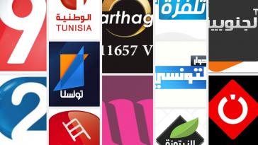 Les meilleures chaînes de télévision tunisiennes