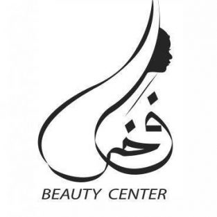 Meilleur Salon de Coiffure – Beauty Center