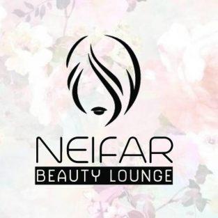 Meilleur Salon de Coiffure – Neifar Beauty Lounge