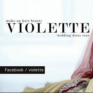 Meilleur Salon de Coiffure – Violette