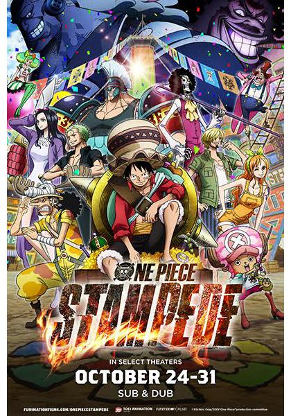 Affiche One piece Stampede officielle sub & dub