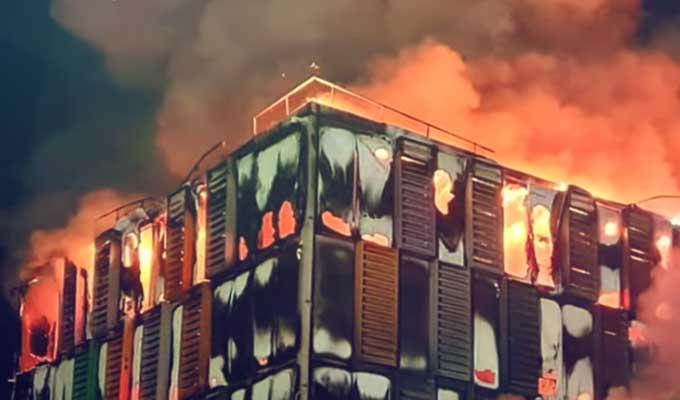 Incendie OVH - Datacenter Strasbourg en France